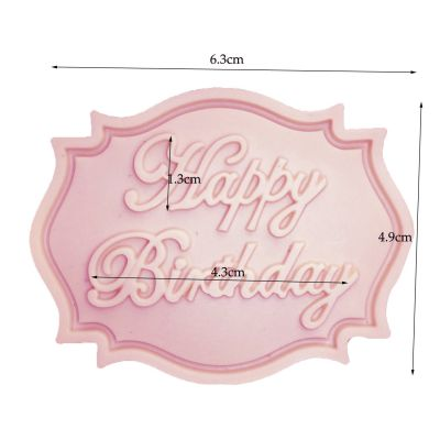 Happy Birthday Silicone Cake Topper Mould